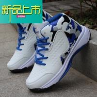 新品上市秋季新款男士运动鞋厚底高帮篮球鞋透气战靴旅游鞋户外休闲鞋球鞋
