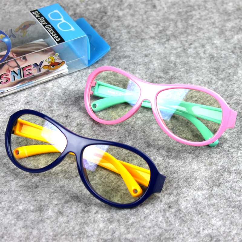 儿童专用护目镜游戏小孩男女童保护眼睛防辐射电脑近视防蓝光眼镜