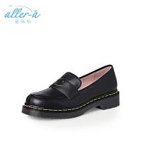 【 限时4折】爱旅儿哈森旗下护士鞋奶奶鞋韩版平跟芭蕾舞单鞋ES75315