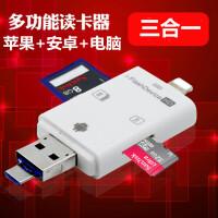 手机电脑两用读卡器Type-c苹果iPhoneX安卓华为通用多功能TF相机SD内存卡OTG扩容*USB转接头线平板ipa