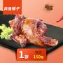 良品铺子奥尔良风味脆骨150g猪脆骨脆骨小食品休闲零食特产