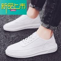 新品上市潮牌小白鞋男士板鞋休闲鞋英伦时尚潮流春季潮鞋19新款男鞋