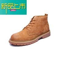 新品上市冬季英伦真皮马丁靴男韩版潮流男鞋加绒保暖靴子复古中帮工装短靴