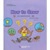 How to Grow(含1DVD)  汇佳Learning Town幼儿英语主题系列教材