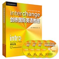 剑桥国际英语教程(第5版)(学生包)(入门级)