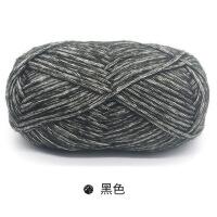 热卖 埃及长棉绒男女织围巾毛线 手工编织围巾围脖毛线 牛奶棉苏绒