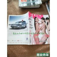 【二手九成新】男人帮国际中文版粉红丝乐园伊林名模2009年9月男人帮男人帮