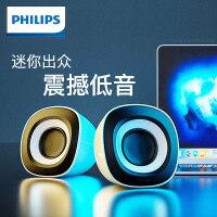 Philips/�w利浦 SPA2201��X音��_式家用超重低音炮usb小音箱�P�本多媒�w手�C通用有�喇叭影�