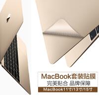 苹果笔记本膜 全套12寸 macbook air11寸 air13寸 pro13寸 retina13寸 retina1