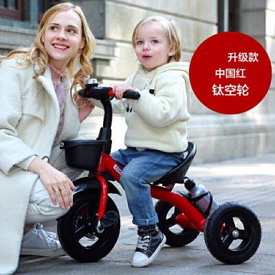 三轮车脚踏车童车宝宝婴儿玩具车充气轮1-2-3-4岁自行车 萌宝出游季4.25-5.5跨店铺每满99减10,更多好物欢迎进店选购>&g