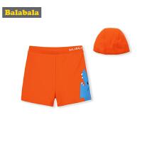 巴拉巴拉男童泳裤儿童游泳装小男孩卡通平角短裤小童泳帽泳衣套装