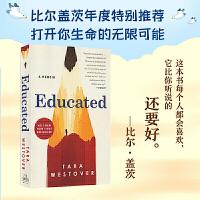 你当像鸟飞往你的山 Educated 受教英文原版 教育改变人生 A Memoir 传记回忆录 纽约时报畅销书 Tar