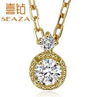 喜钻 黄18K金时尚钻石吊坠5分显钻钻石吊坠J10166