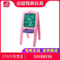 美国进口STEP2幼儿童支架式画架双面折叠磁性画板黑板周岁礼物