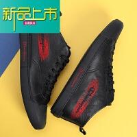 新品上市男士休闲鞋英伦百搭潮鞋18新款真皮鞋子刺绣皮鞋松紧带青年板鞋