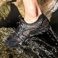 夏季速干溯溪鞋男士两栖涉水鞋户外防滑徒步登山透气网鞋