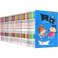 阿衰全集1-61册套 猫小乐漫画大本全集加厚版小人书小学生必读课外书籍非带拼音的漫画卡通书二年级三故事书8-10-15