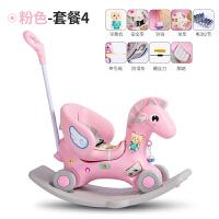 宝宝摇摇马滑行两用多功能塑料婴儿大号玩具男女孩小木马音乐儿童c