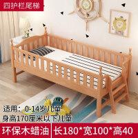 定做实木儿童床带护栏拼接大床延展床加宽床边床男孩女孩婴儿床单人小床 其他