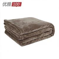 【货到付款】优雅100 多用珊瑚绒四季盖毯 空调毯 毛毯 单双人多功能毛巾毯 200x220cm 毯子