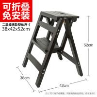实木梯凳家用多功能折叠楼梯椅凳子两用室内登高三步小梯子台阶凳