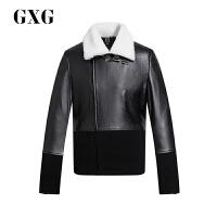【联合超品日 2.5折到手价:247.25 】GXG男装 冬季男士修身时尚都市潮流青年韩版黑色翻领夹克外套男