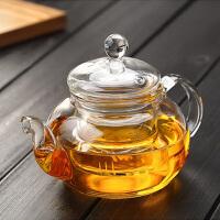 泡茶壶水壶茶具耐热玻璃茶壶 功夫茶具带过滤内胆600ML家用玻璃壶