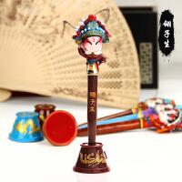 京剧脸谱笔 出国礼品中国特色礼品送老外的小礼物北京纪念品