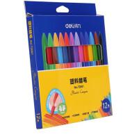 得力72061/72063儿童填色笔蜡笔涂鸦笔彩色笔绘画笔涂色笔画笔