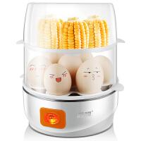 煮蛋器双层蒸蛋器家用迷你小型全自动断电蒸鸡蛋羹神器机1人2