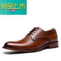 新品上市韩版潮流青年男鞋棕色尖头德比鞋手工真皮英伦商务正装休闲皮鞋男