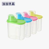 【4色套装】当当优品 五谷杂粮储物罐1.9L 塑料防潮密封罐厨房储物盒