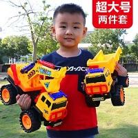 儿童惯性超大号工程车套装男孩推土机挖土机铲车挖掘机玩具车模型