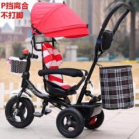 一键旋转三轮车手推车1-3岁宝宝脚踏车婴幼车自行车 黑红 离合钛空轮旋转蓬