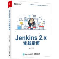 Jenkins 2.x实践指南 Jenkins2.x核心特性 pipeline-as-code实践 持续集成交付Dev