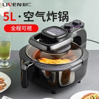 利仁空气炸锅家用大容量电炸锅无油低脂全自动薯条机烤箱