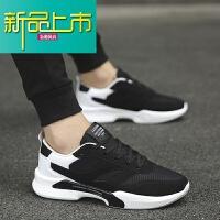 新品上市春季韩版男式隐形内增高男鞋6CM休闲板鞋潮流休闲运动鞋18潮鞋