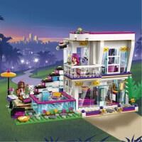 积木拼装女孩款系列公主城堡冰雪奇缘玩具大明星丽薇别墅兼容乐高
