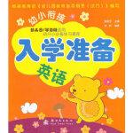 英语,张茹芳 ,刘昕,新时代出版社,9787504218483