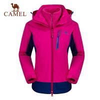 camel骆驼冲锋衣女秋冬保暖套绒冲锋衣两件套三合一