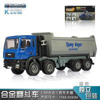 凯迪威合金工程车模型翻斗车渣土自卸泥头卡车玩具仿汽车金属