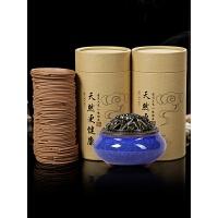 檀香盘香蚊香驱蚊香家用供香室内熏香厕所除臭卫生间香薰净化空气