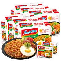 【年味狂欢 爆品直降】印尼进口indomie营多传统捞面拌面129gx12袋速食泡面方便面