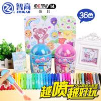 智高kk喷喷笔 36色正品萌丽桶儿童水彩笔无毒绘画工具益智玩具