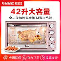 格兰仕X2R玫瑰金家用烤箱热风对流旋转烤叉电烤箱