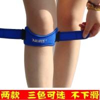 男女护髌骨带护膝双重加压束带护膝篮球羽毛球足球透气运动护具