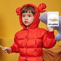 【3件7折价:258.3元】马拉丁童装女小童羽绒夹克冬装新款可爱鹿角帽红色轻羽绒服