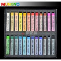 韩国MUNGYO 盟友MPV-24高档软性粉彩 粉彩棒 色粉笔 24色染发笔