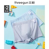 【三枪联合日,到手价30】[2条装]三枪2020春夏新品水柔弹力棉亲肤透气舒适男童平角裤