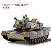 遥控坦克超大M1A2战车可发射玩具车对战模型金属旋转炮台